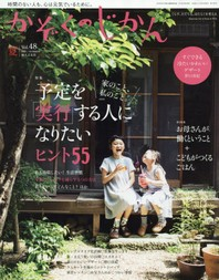 http://www.kyobobook.co.kr/product/detailViewEng.laf?mallGb=JAP&ejkGb=JNT&barcode=4910023330694&orderClick=t1g