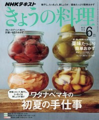 http://www.kyobobook.co.kr/product/detailViewEng.laf?mallGb=JAP&ejkGb=JNT&barcode=4910064610694&orderClick=t1g