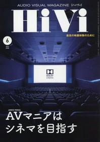 하이비 HIVI 2019.06