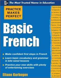 [해외]Practice Makes Perfect Basic French