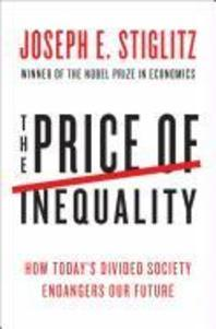 [보유]The Price of Inequality