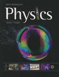 Physics(Holt McDougal)