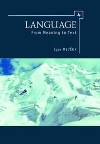 [해외]Language