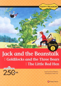 Jack and the Beanstalk(CD1장포함)(Happy Readers Basic 2)