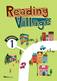 Reading Village Beginner. 1(SB+WB)