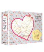 태교 출산 선물 세트(배냇저고리포함)(전5권)