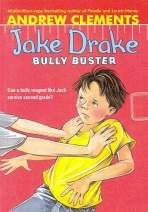 JAKE DRAKE BULLY BUSTER (ANDREW CLEMENTS)(CD1장 포함)