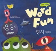 워드펀 Word Fun. 1: 명사 (Noun)