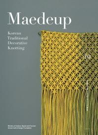 Maedeup: Korean Traditional Decorative Knotting(Korean Craft & Design Resource Book 10)