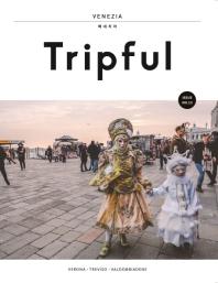 Tripful(트립풀) 베네치아(Tripful 시리즈 13)