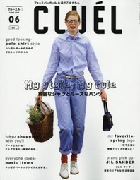 http://www.kyobobook.co.kr/product/detailViewEng.laf?mallGb=JAP&ejkGb=JAP&barcode=4910032390696&orderClick=t1l