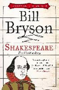 [해외]Shakespeare (Paperback)