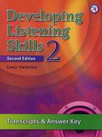 DEVELOPING LISTENING SKILLS. 2(TRANSCRIPTS ANSWER KEY)(SECOND EDITION)