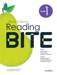 Reading BITE Grade. 1(2019)