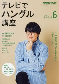 http://www.kyobobook.co.kr/product/detailViewEng.laf?mallGb=JAP&ejkGb=JNT&barcode=4910091930697&orderClick=t1g