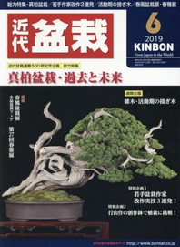 http://www.kyobobook.co.kr/product/detailViewEng.laf?mallGb=JAP&ejkGb=JNT&barcode=4910034590698&orderClick=t1g