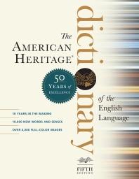 [해외]The American Heritage Dictionary of the English Language, Fifth Edition