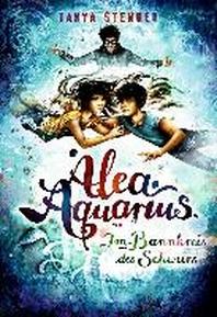 [해외]Alea Aquarius 7