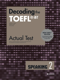 Decoding the TOEFL iBT Actual Test Speaking. 2(New TOEFL Edition)