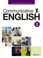 COMMUNICATIVE ENGLISH. 2(CD1장포함)