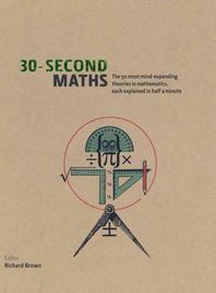 [해외]30-Second Maths (Hardcover)