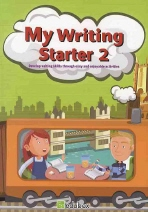 MY WRITING STARTER. 2