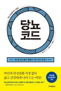 책 (신간) 주간모음 (2020년 1월13일~18일)