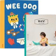 WEE Magazine(위매거진) Vol.19: WEAR(2020년 4월호)+WEE DOO Vol.8(전2권)(전2권)