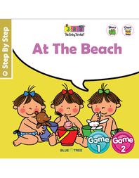 세쌍둥이 -At the beach