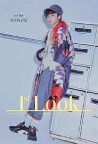 퍼스트룩(1st Look) 2018년 8월 161호 (격주간지)