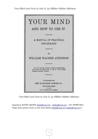마음을 이용하는법.Your Mind and How to Use It, by William Walker Atkinson
