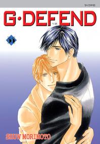 GㆍDEFEND(지 디펜드)(개정판). 55