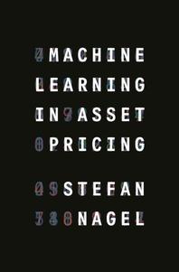 [해외]Machine Learning in Asset Pricing