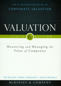 [보유]Valuation (Revised)