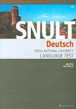 Snult Deutsch