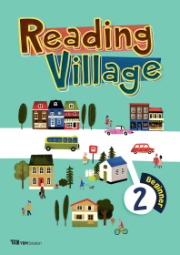 Reading Village Beginner. 2(SB+WB)