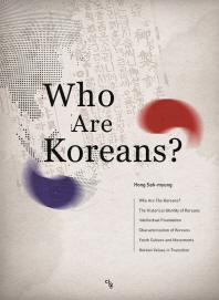 후 아 코리안즈(Who are Koreans?)