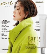 여성동아 (2019년12월호)