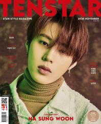 텐아시아 10 Star 매거진(2020년 11월호)