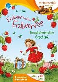[해외]Erdbeerinchen Erdbeerfee. Ein geheimnisvolles Geschenk
