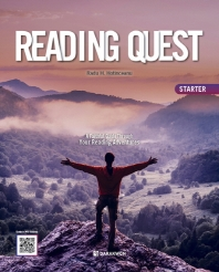 Reading Quest STARTER