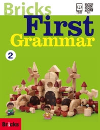 Bricks First Grammar. 2