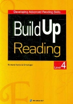 BUILD UP READING. LEVEL 4(CD2장포함)