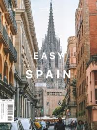이지 스페인 포르투갈(2019~2020)