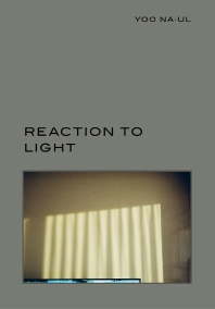 REACTION TO LIGHT(양장본 HardCover)