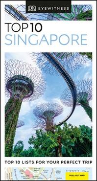 [해외]DK Eyewitness Top 10 Singapore
