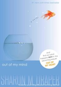[해외]Out of My Mind (Hardcover)