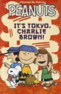 [해외]Peanuts (Paperback)