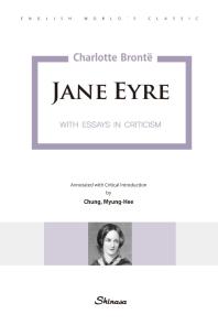 제인 에어(Jane Eyre)(영미문학 시리즈 74)