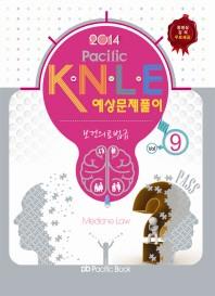 KNLE 예상문제풀이. 9: 보건의료법규(2014)(Pacific)